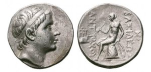 Roma Esale 2, 2 nov 2013, 330, Laodicea, SC 1075.2, 16.89g