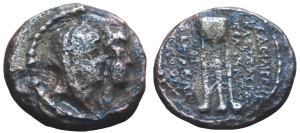 AntiochosXIIICleopatraAEObv