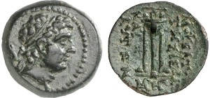 Autonomous bronze coin of Mopsus, first century B.C. SNG Levante 1306. Gorny & Mosch 212, 5 March 2013, lot 2495.