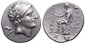 Roma 7 lot 820