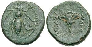 Triskeles Seleucus IV